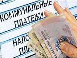 Новость на Newsland: ФАС: плата за ЖКХ в России выше 100%