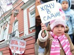 Когда в регионах России исчезнут очереди в детские сады?