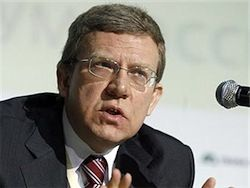 Алексей Кудрин - за медицинскую реформу