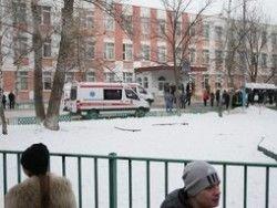 Стрелок-старшеклассник оказался сыном экс-сотрудника ФСБ