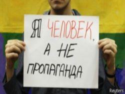 Газету в Хабаровске наказали за статью об учителе-гее