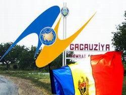 Гагаузия показала пример Украине
