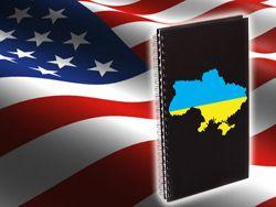 На Украине пытаются создать параллельную власть