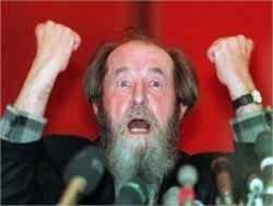 В Москве построят Центр Солженицына