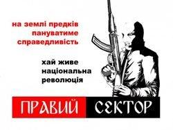 "Запад определил условия ""почетной капитуляции"" Януковича"