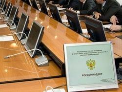 Роскомнадзор обучит прокуроров борьбе с экстремизмом