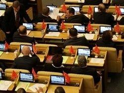 Депутаты настаивают на смертной казни за терроризм