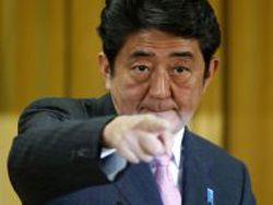 Синдзо Абэ об аналогиях с Первой мирой войной