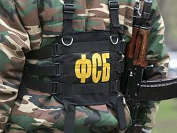 """Дестабилизация власти"" как терроризм"