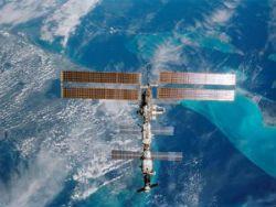 В космосе создадут лабораторию сверхнизких температур