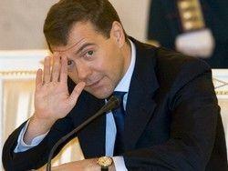 Медведев поздравил жителей Пензенской области с 75-летием