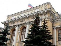 Центробанк взял под надзор три системно значимых банка