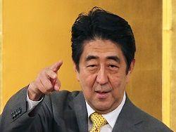 """КНДР провозгласила премьера Японии """"азиатским Гитлером"""""""