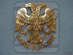Банк России   государственный или частный?