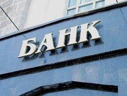 Сколько белорусские банки заработали в 2013 году?