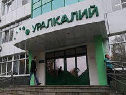 """Гендиректора """"БКК"""" и """"Уралкалия"""" обсудили дела после ссоры"""