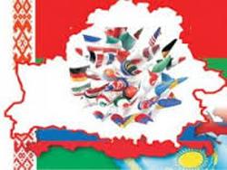 В США прошла презентация возможностей Беларуси