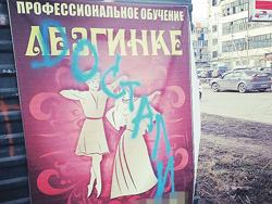 Откуда у русских ваххабитская грусть?