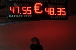 ЦБ повысил курс евро на 42 копейки
