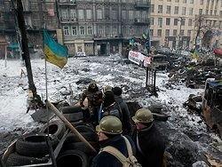 МВД Украины раскрыло план подкупа армии оппозиционерами