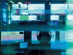 Японские компании тестируют телевещание с 360º обзором