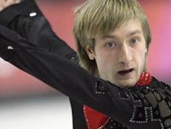 Плющенко пропустил первую тренировку