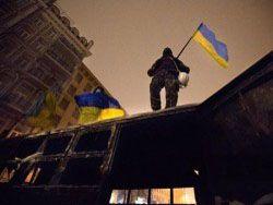 Украина: кого же на самом деле поддерживает Запад?