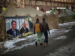 """Киев после """"Евромайдана"""" восстановят за счет спонсоров"""