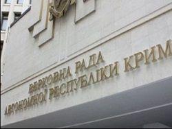 Крымские депутаты обратятся за защитой к России
