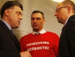 Мюнхенская многоходовка: как сыграют против Януковича