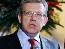 Кудрин: ослабление рубля способствует инфляции