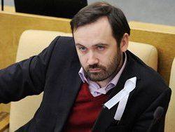 Обращение Ильи Пономарева к жителям Новосибирска