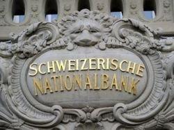 Швейцария отказалась искать пропавшие деньги России