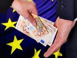 Коррупционеры крадут у ЕС 120 миллиардов евро в год