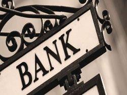 Буря на развивающихся рынках ударила по банкам ЕС