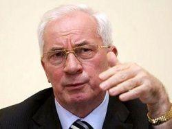 Пресс-служба Азарова опровергла наличие у него паспорта Австрии