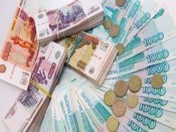 Земли Подмосковья распродали со скидкой в 28,1 млрд рублей