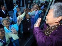 Пхеньян и Сеул обсуждают проблему разделенных семей