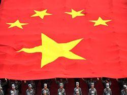 Китай: проблема войны и мира