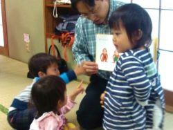 """Япония: опрос на тему """"Трудно ли в нашей стране растлить детей"""""""
