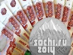 Россияне винят коррупционеров в дороговизне Олимпиады
