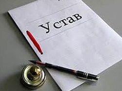В Госдуму внесен законопроект, облегчающий создание ООО