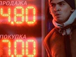 Курс доллара на Московской бирже упал ниже 35 рублей