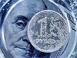 Экономическая политика или спекулятивная махинация?