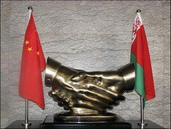 Беларусь как провинция Китая на западе