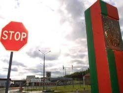В Беларуси власти готовят удар по приграничному бизнесу