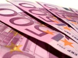 Официальный курс евро упал на 74 копейки