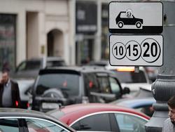 Цена парковки будет зависеть от загруженности улицы