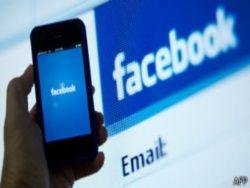 10 лет Facebook: тотальное общение и бешеные деньги