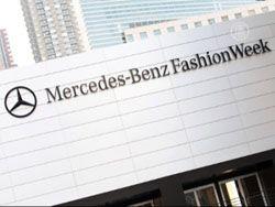 Неделя моды в Нью-Йорке вернётся к эксклюзивности